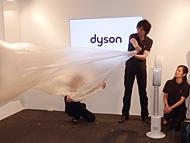 ts_dyson005.jpg