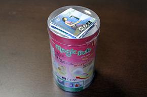 ts_magic02.jpg