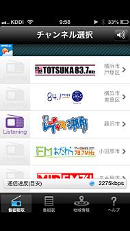 ts_radio02.jpg