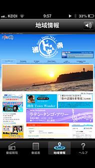 ts_radio05.jpg
