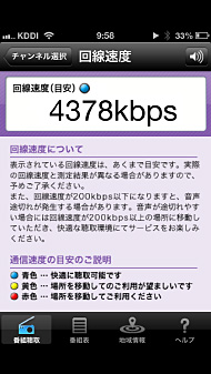 ts_radio06.jpg
