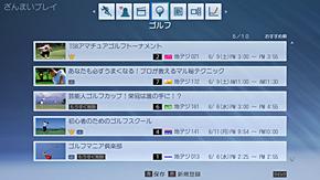 ts_z7regza012.jpg