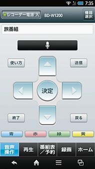 ts_voice01.jpg