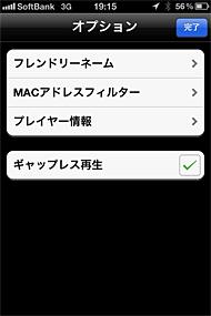 ts_npcon04.jpg