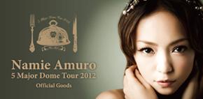 ts_amuro02.jpg