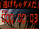 スマホやデータ放送で「ヤシマ作戦」に参加 今週の「金曜ロードSHOW!」