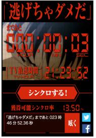 ts_yashima02.jpg