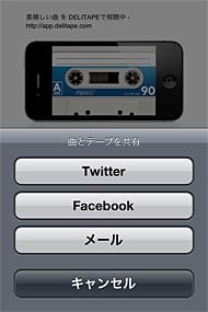 ts_tape09.jpg