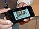 iPhone/iPadでも録画番組のストリーミング視聴が可能に、ソニーが「RECOPLA」をアップデート