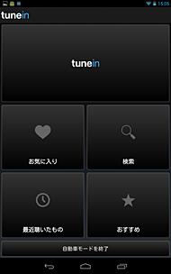 ts_tune08.jpg