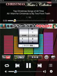 ts_christmas05.jpg