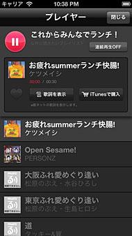 ts_musicru03.jpg