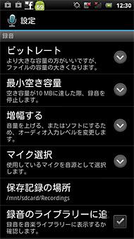 ts_hiq02.jpg