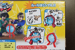 ts_bakubaku02.jpg