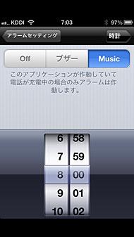 ts_alarm02.jpg