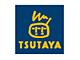 洋画が人気! TSUTAYA、2012年のDVDレンタルトップ10を発表