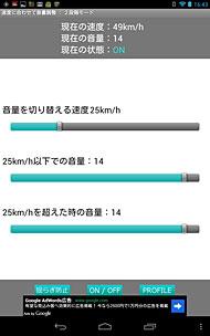 ts_sokudo02.jpg