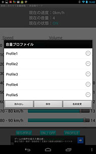 ts_sokudo03.jpg