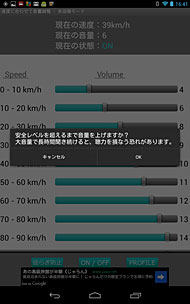 ts_sokudo04.jpg