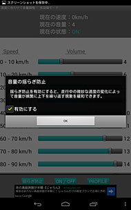 ts_sokudo05.jpg