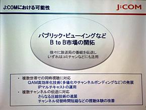 ts_jcom06.jpg