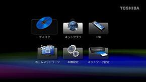 ts_toshiba01.jpg