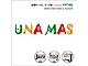 シンタックス、UNAMASレーベルのハイレゾ音源視聴ディスクのプレゼントキャンペーン