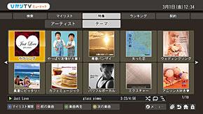 ts_hikari07.jpg