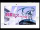 藤田咲さん新規録音、初音ミク仕様のタブレットナビがRWCから登場