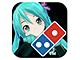初音ミクのARライブをお届け! ドミノ・ピザがコラボアプリを提供