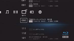 ts_ex2k011.jpg