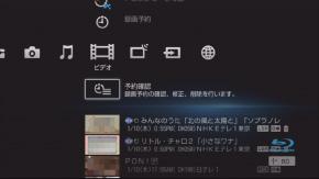 ts_ex2k012.jpg