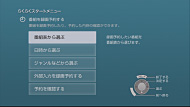 ts_ex2k015.jpg