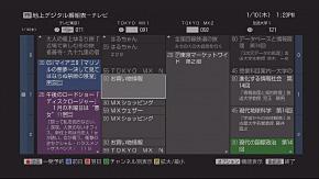 ts_ex2k018.jpg