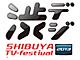 J:COMなどCATV3社、専門チャンネルの魅力をアピールするイベント「渋デジ!」