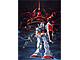 豪華仕様の「機動戦士ガンダム Blu-ray メモリアルボックス」、8月発売