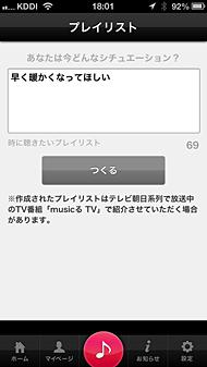 ts_musicru02.jpg