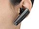 """バッファロー、""""プロ仕様""""の片耳Bluetoothヘッドセット"""