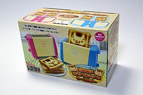 ts_toaster01.jpg