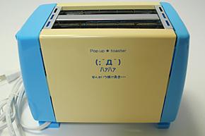 ts_toaster02.jpg