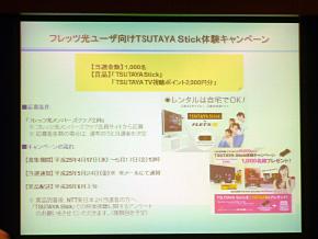 ts_tsutaya05.jpg