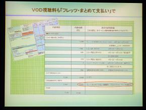 ts_tsutaya08.jpg