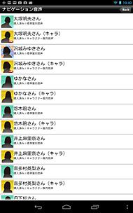 ts_maplus02.jpg