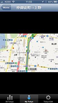 ts_tokyo08.jpg