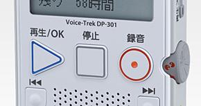 ts_rakuraku02.jpg