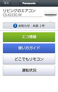 ts_pana04.jpg