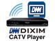iPhoneやiPadでデジタルCATVが視聴できる、デジオン「DiXiM CATV Player」
