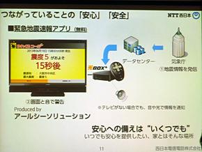 ts_hikaribox04.jpg
