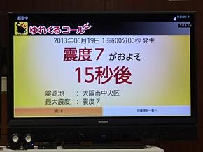ts_hikaribox05.jpg