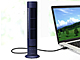 橘十徳の「自腹ですが何か?」:仕事中も快適に! USB接続のスリムタワー型扇風機「GH-USB-FANTS」